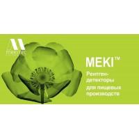 Системы рентгеновского контроля MEKI
