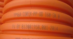 Маркировка на пластиковых и резиновых изделиях
