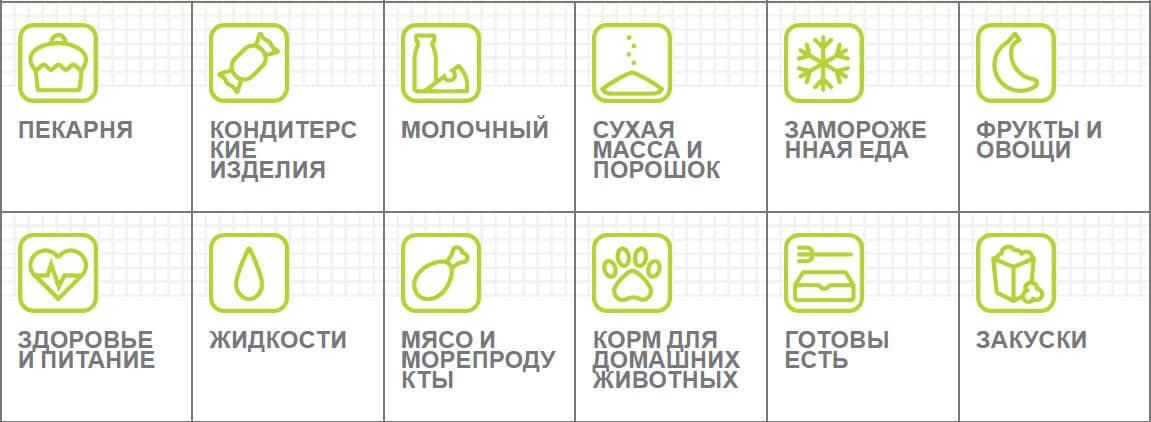 Оборудование MekiTec в Украине фото